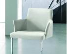 Bontempi Casa Hisa Carver Chair