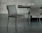 Isabel Grey Leather Dining Chair