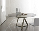Millennium Glass Round Extendable Dining Table