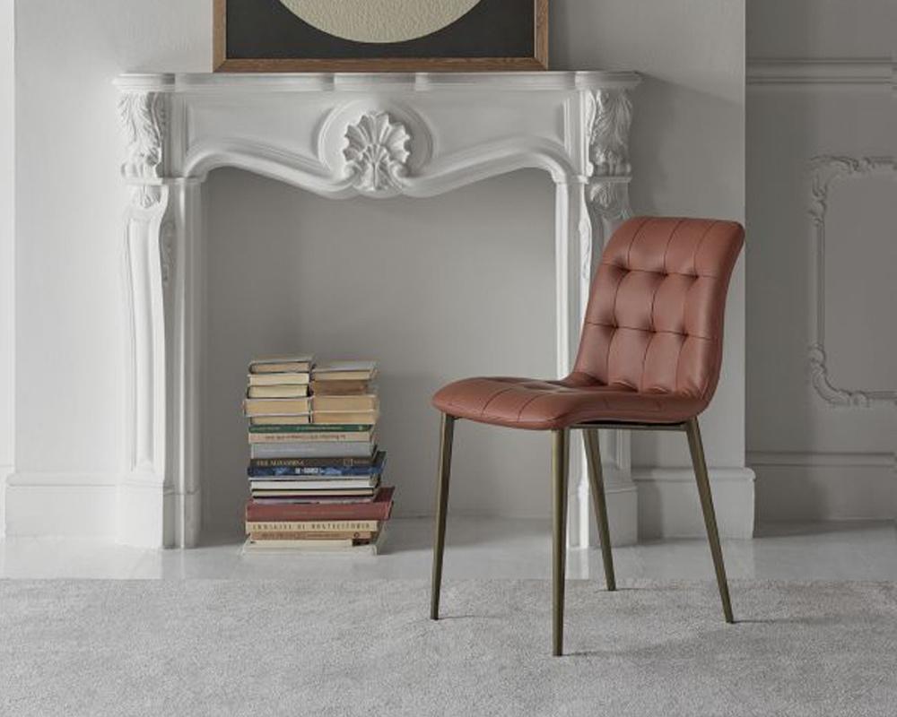 Kuga Slim Dining Chair - Metal Legs